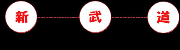 Shinbudo-organisation